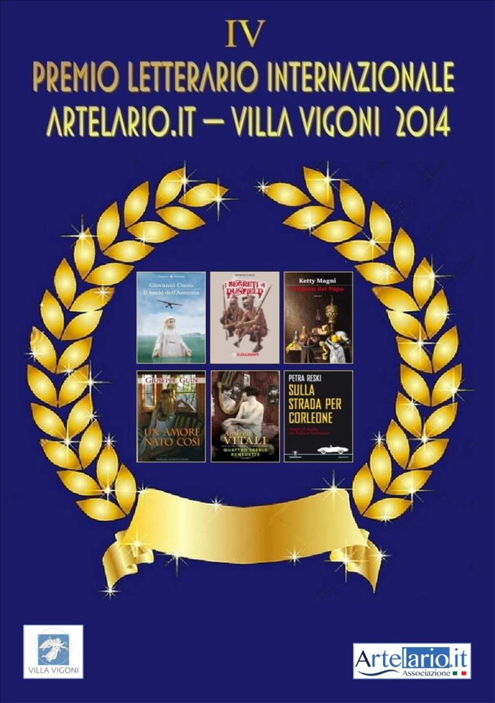 brochure premio-1